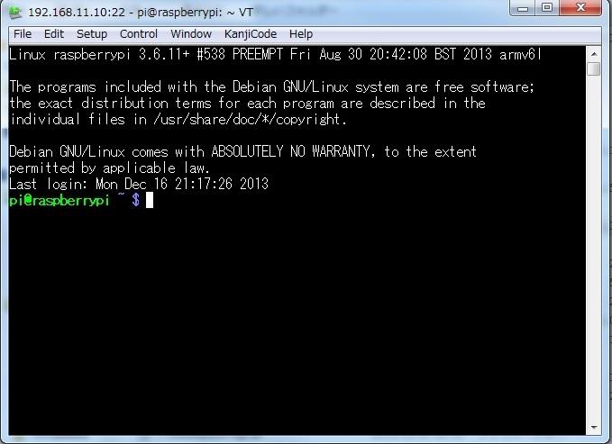 Raspberry PiにSSH接続