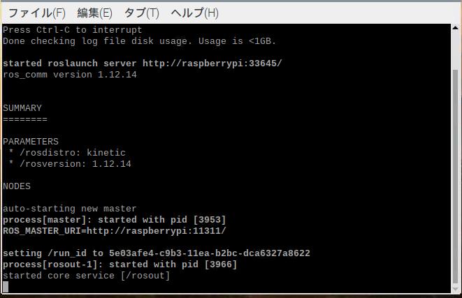 Raspberry PiにROSをインストール