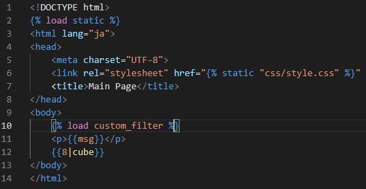 Djangoアプリを作る(html, css,カスタムフィルタ)